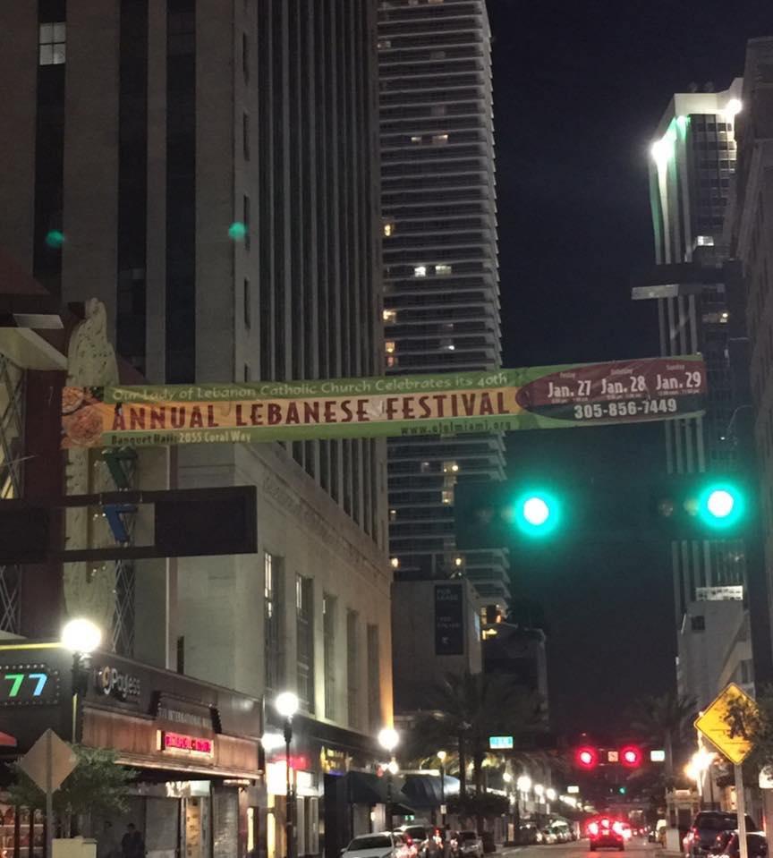 The Annual Lebanese Festival