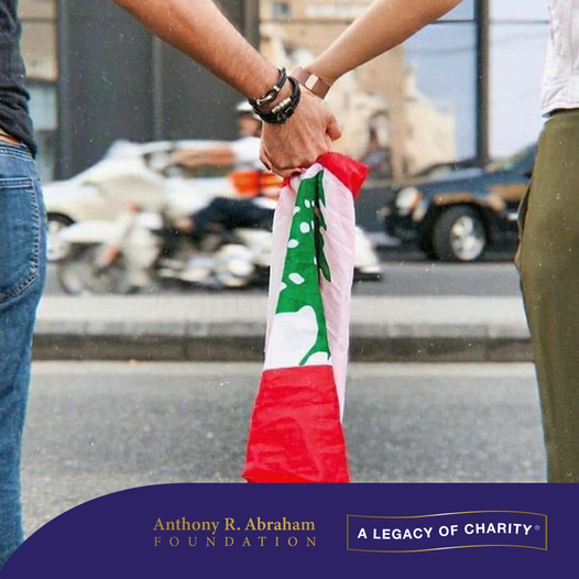 """Board of Directors has unanimously approved to contribute half a million dollars in matching funds supporting the """"Help Us Rise Embrace Beirut Initiative"""""""